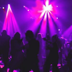 Ночной клуб в лосино петровске клуб котельная в москве