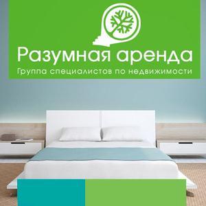Аренда квартир и офисов Лосино-Петровского
