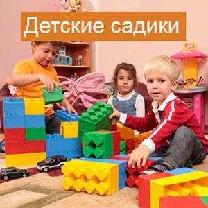 Детские сады Лосино-Петровского