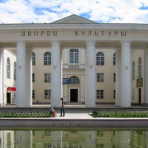 Дворцы и дома культуры Лосино-Петровского