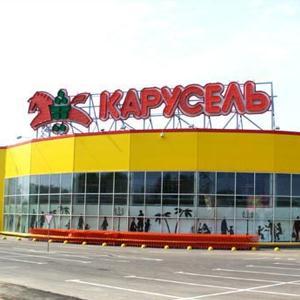 Гипермаркеты Лосино-Петровского