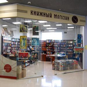 Книжные магазины Лосино-Петровского