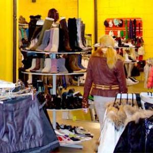 Магазины одежды и обуви Лосино-Петровского