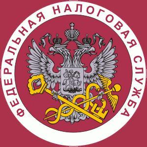 Налоговые инспекции, службы Лосино-Петровского