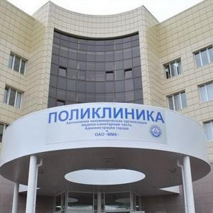 Поликлиники Лосино-Петровского
