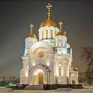 Религиозные учреждения Лосино-Петровского