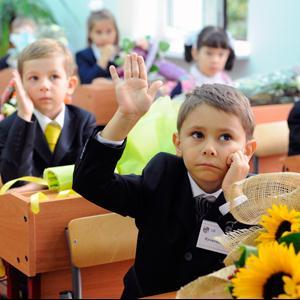Школы Лосино-Петровского