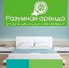 Аренда квартир и офисов в Лосино-Петровском