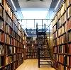 Библиотеки в Лосино-Петровском