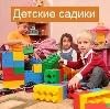 Детские сады в Лосино-Петровском