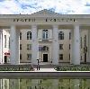 Дворцы и дома культуры в Лосино-Петровском