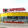 Гипермаркеты в Лосино-Петровском