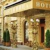 Гостиницы в Лосино-Петровском