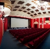 Кинотеатры в Лосино-Петровском