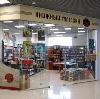 Книжные магазины в Лосино-Петровском