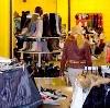 Магазины одежды и обуви в Лосино-Петровском