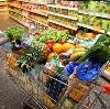 Магазины продуктов в Лосино-Петровском