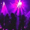 Ночные клубы в Лосино-Петровском
