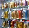 Парфюмерные магазины в Лосино-Петровском
