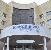 Поликлиники в Лосино-Петровском