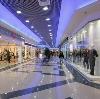 Торговые центры в Лосино-Петровском