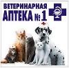 Ветеринарные аптеки в Лосино-Петровском