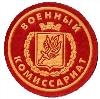 Военкоматы, комиссариаты в Лосино-Петровском