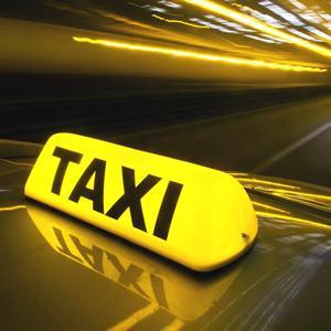 Такси Лосино-Петровского
