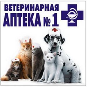 Ветеринарные аптеки Лосино-Петровского